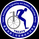 Logo TREATS